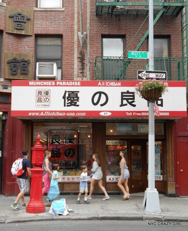 aji-ichiban-bonbons-new-york