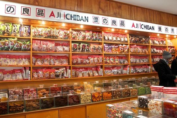 aji-ichiban-chinatown-new-york