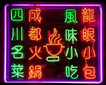 chinatown-new-york-2