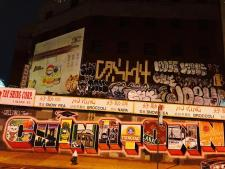 street art new york (6)