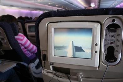 air-france-vol-avion-pas-cher-promotion-promo