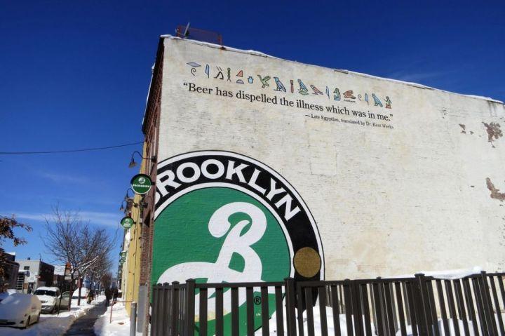 brooklyn brewery new york brooklyn
