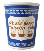 gobelet-grec-cafe-new-york