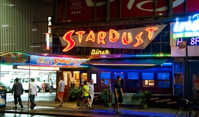 diner new york food ellen's stardust