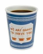 gobelet café grec happy to serve you new york cadeau (1)