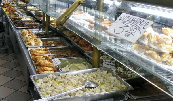 Gastronom arkadia brighton beach brooklyn new york
