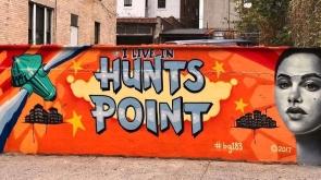 huntspoint bronx new york (3)