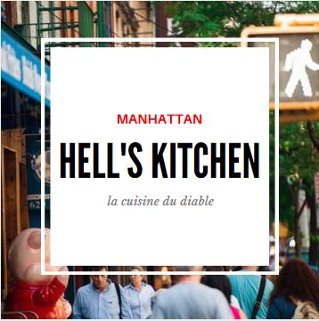 hells kitchen manhattan